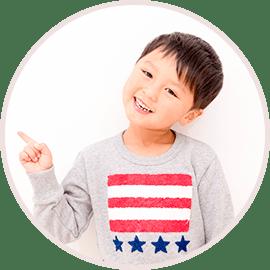 木村歯科医院ではTSD法を行っています